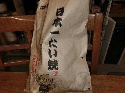 タイ焼き袋
