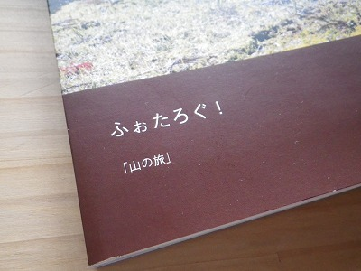 RIMG0759.jpg