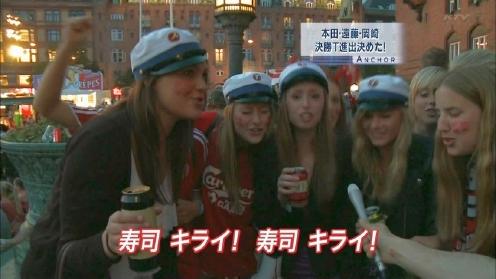 サッカー対戦相手国が「寿司 キライ!寿司 キライ!」コール