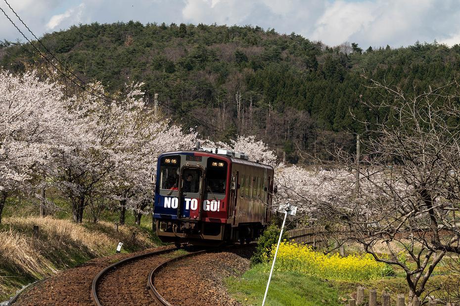 2018.04.08 のと鉄道 4