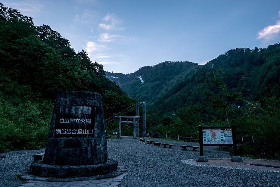 2018.06.04 白山 2