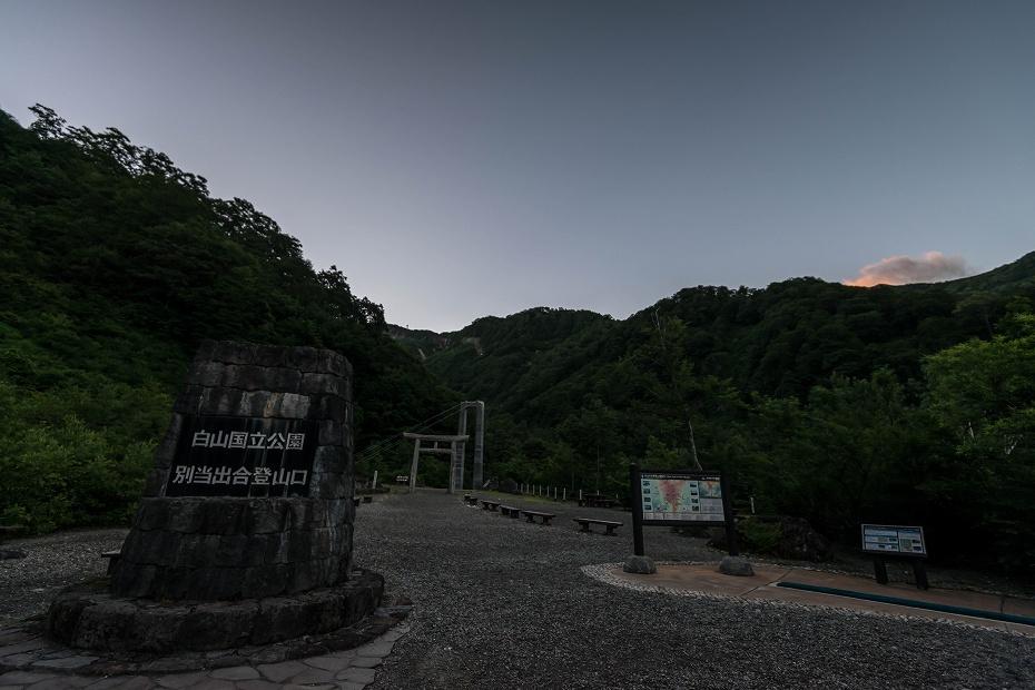 2018.07.02 別当出合登山口~南竜 1 (1)