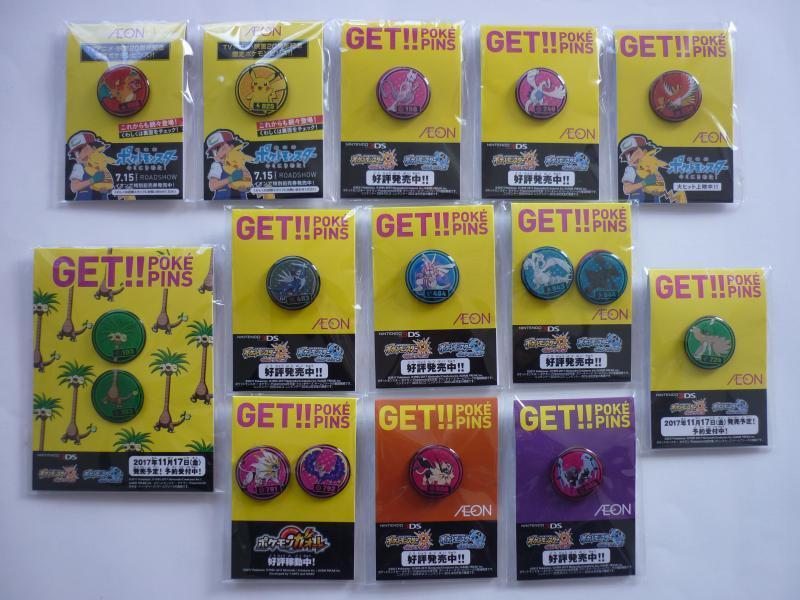 GET!! POKE PINS