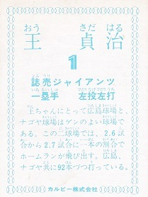 1978001f