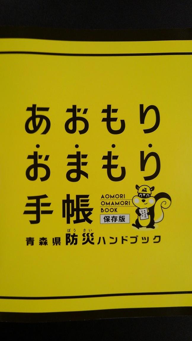 すみこ ブログ画像kocchiJPG
