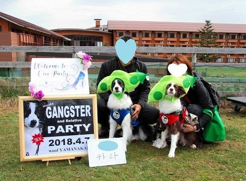 s-GANGSTAオフ会集合写真_20