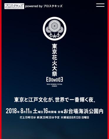 20180812-1 (1)