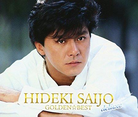 SaijoHideki_GoldenBestDelux.jpg