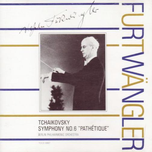 Tchaikovsky_Symphony6_Furtwangler.jpg