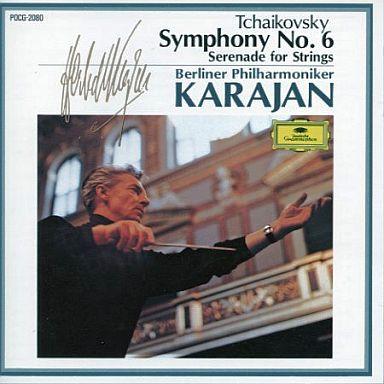 Tchaikovsky_Symphony6_Serenade_Karajan.jpg