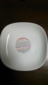 ヤマザキお皿2018