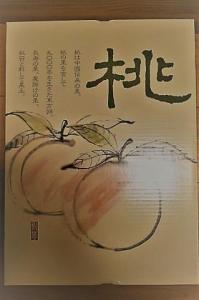 岡山の桃 化粧箱