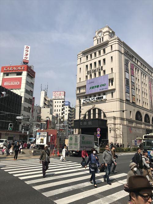 ゆうブログケロブログお花見2018-2 (2)