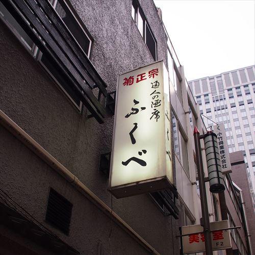 ゆうブログケロブログお花見2018-2 (12)