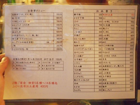 ゆうブログケロブログお花見2018-2 (13)