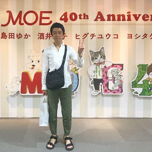 ゆうブログケロブログMOE展 (3)