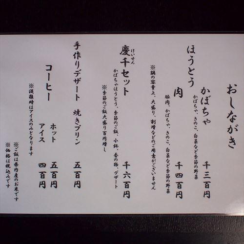 ゆうブログケロブログ勝沼ワイナリー巡り2018GW (31)
