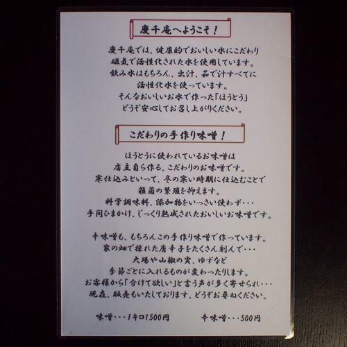 ゆうブログケロブログ勝沼ワイナリー巡り2018GW (32)