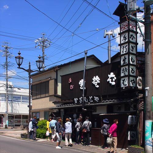 ゆうブログケロブログ軽井沢2018GW (43)