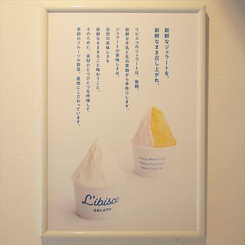 ゆうブログケロブログ軽井沢2018GW (76)