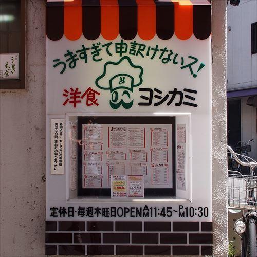 ゆうブログケロブログ四万六千日2018 (11)