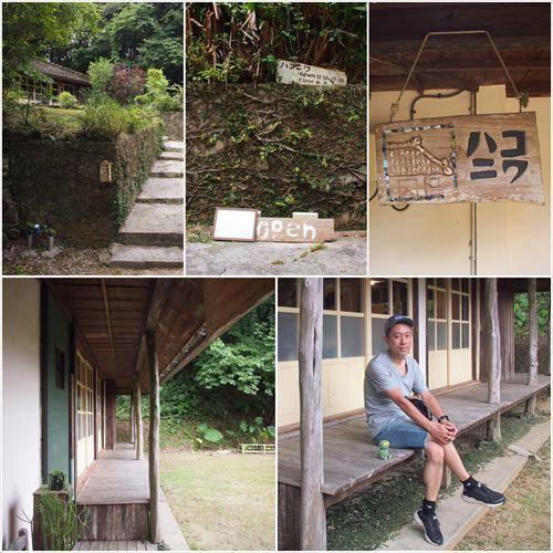 ゆうブログケロブログ沖縄2018 (137)