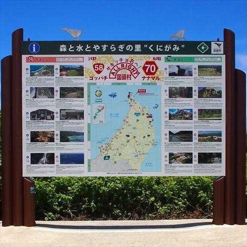 ゆうブログケロブログ沖縄2018 (106)