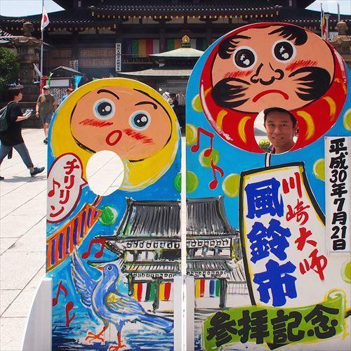 ゆうブログケロブログ川崎大師風鈴市2018 (7)