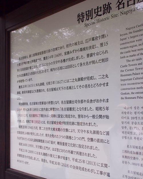 ゆうブログケロブログ2018名古屋 (2)