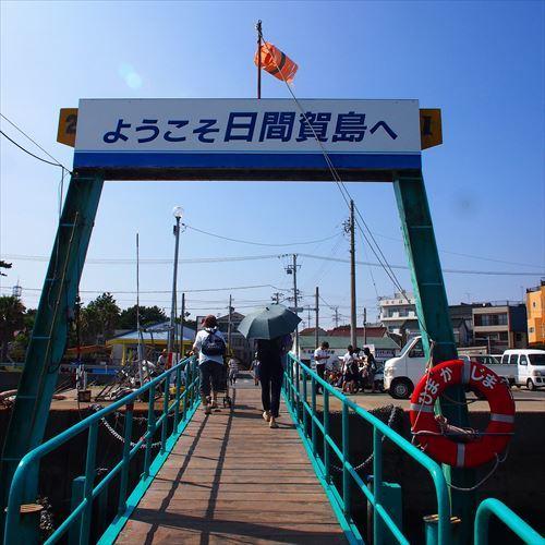 ゆうブログケロブログ2018名古屋 (42)