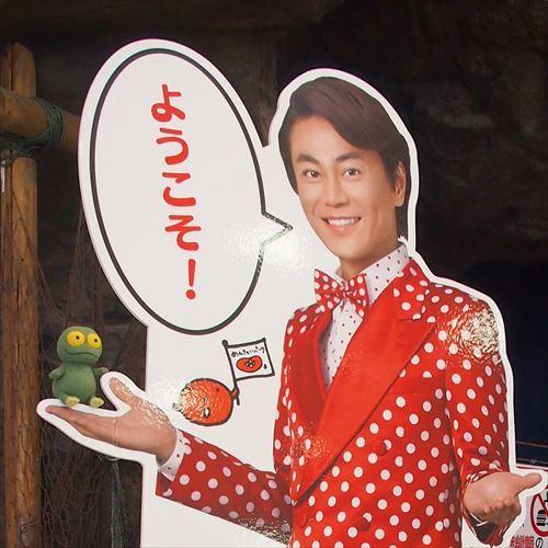 ゆうブログケロブログ2018名古屋 (66)