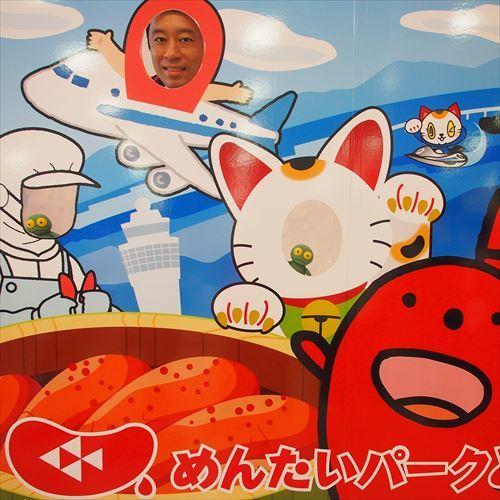 ゆうブログケロブログ2018名古屋 (67)