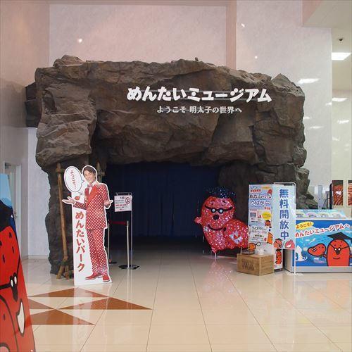 ゆうブログケロブログ2018名古屋 (69)