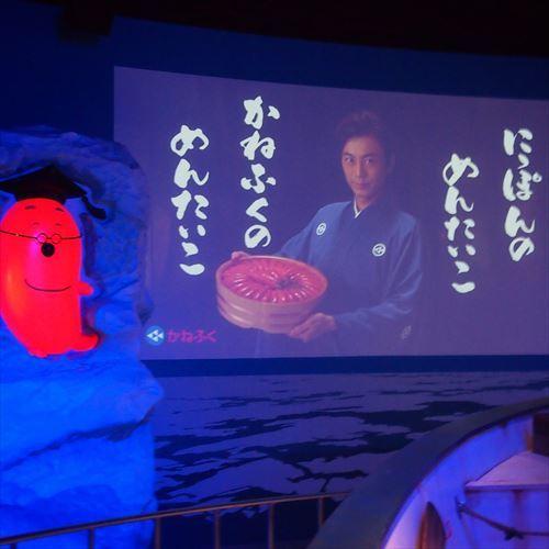 ゆうブログケロブログ2018名古屋 (74)