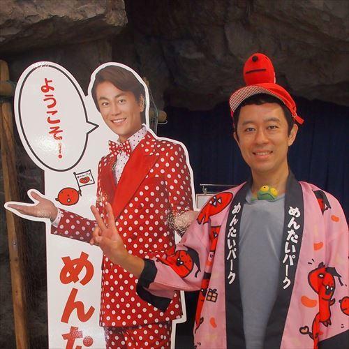 ゆうブログケロブログ2018名古屋 (80)