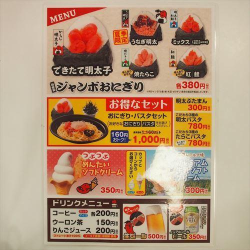 ゆうブログケロブログ2018名古屋 (81)