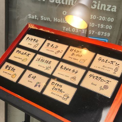 ゆうブログケロブログ銀座ランチとソニーパーク (26)