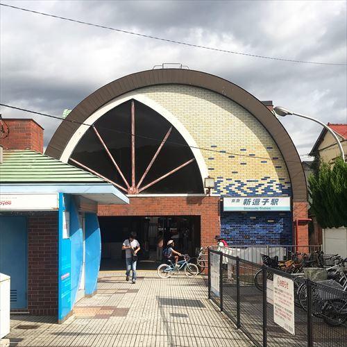 ゆブログケロブログ葉山2018 (1)