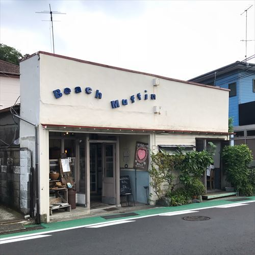 ゆブログケロブログ葉山2018 (41)