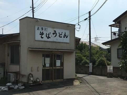 180714 yuritei-17