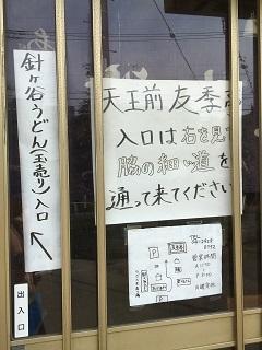 180714 yuritei-18