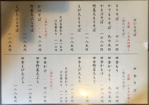 180714 yuritei-31