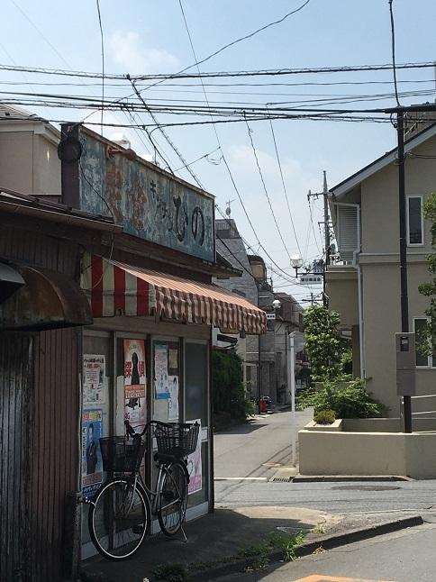 180717 hinoshokudo-11