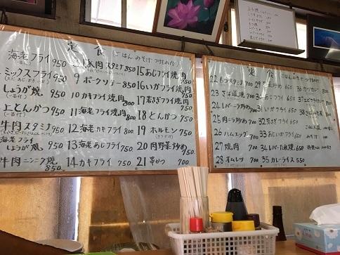 180717 hinoshokudo-13