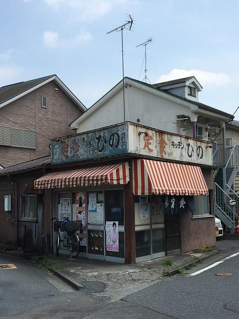 180717 hinoshokudo-20