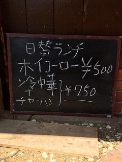 180720 kofuku-16