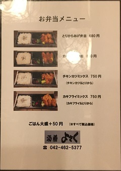 180725 yosaku-18