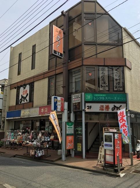 180725 yosaku-19