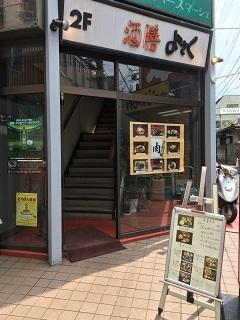 180725 yosaku-21