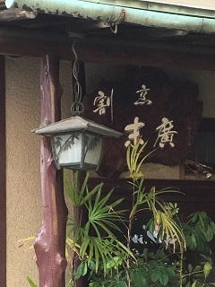 180727 suehiro-15